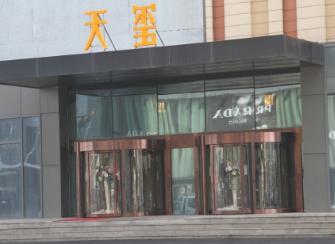 北京旋轉門