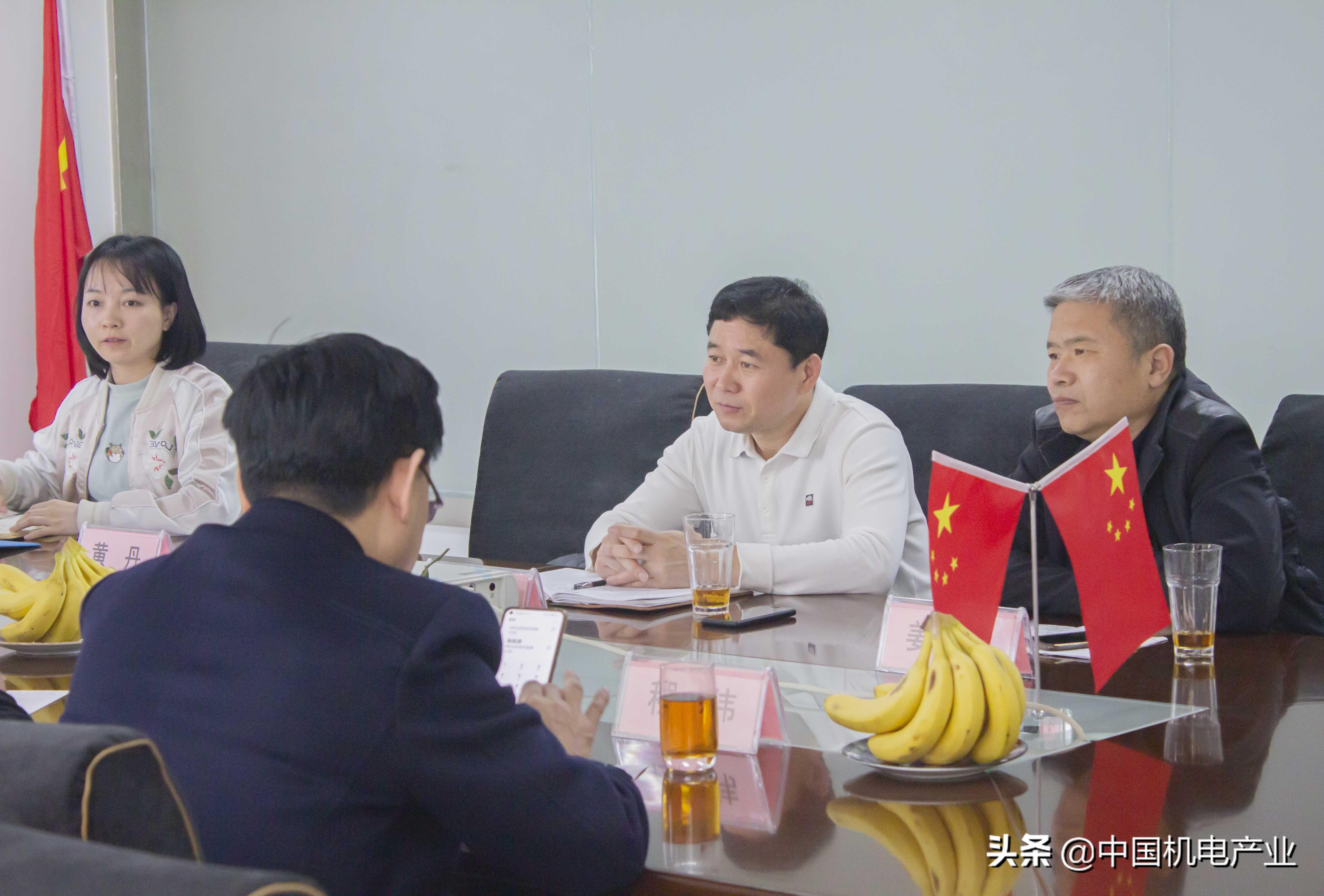 新世通电器徐润花董事长访问德和泰集团