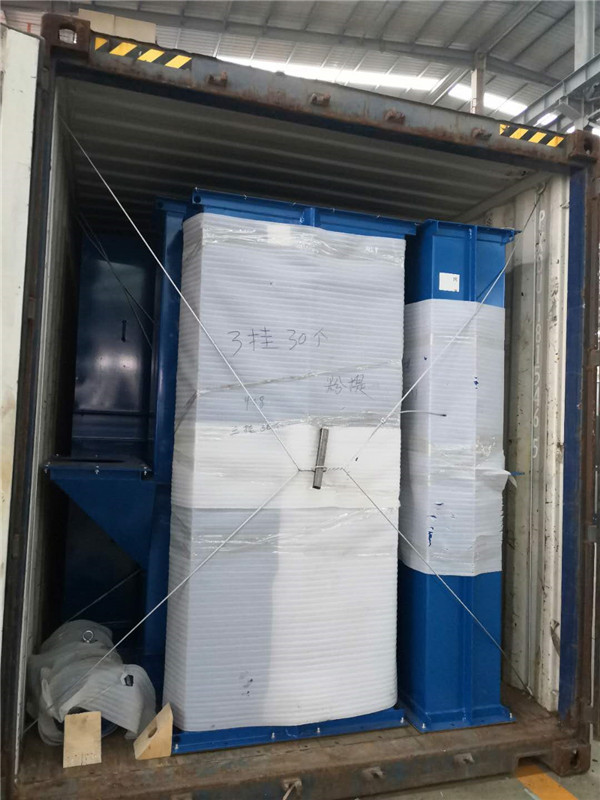 Standard Reinforcement and Container Encasement