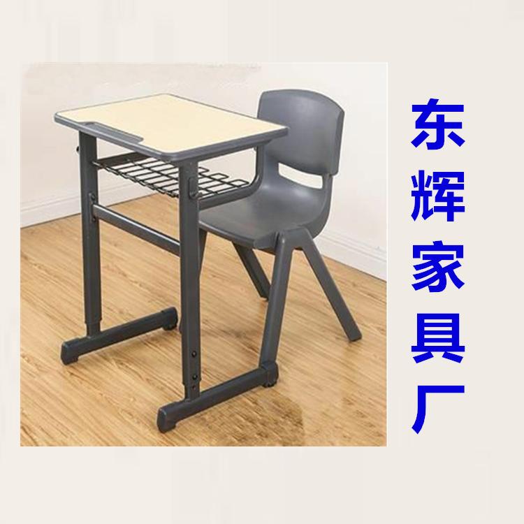新乡单人课桌椅