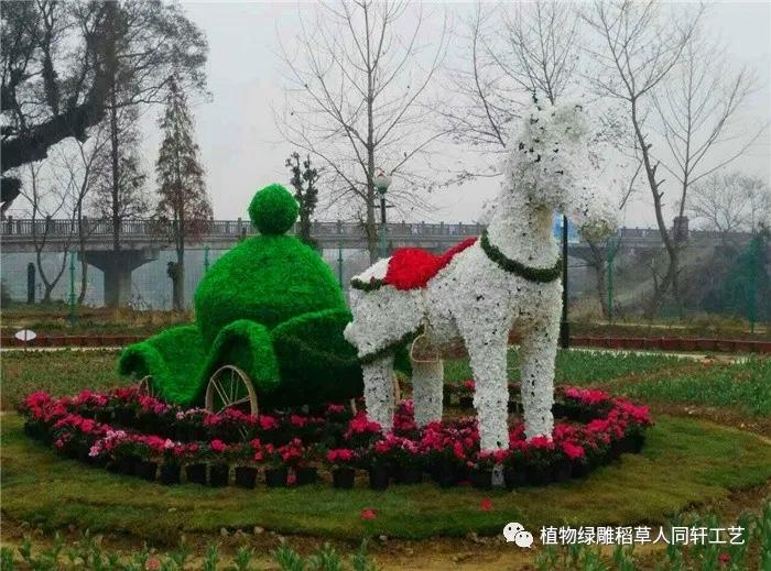 綠雕工藝品