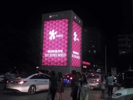 福州户外广告