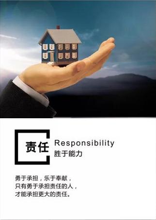 长沙建筑资质代办公司