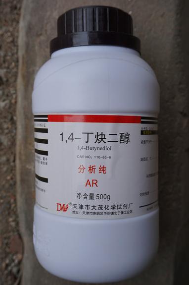 沈阳化学试剂
