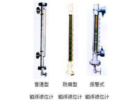 磁浮液位計