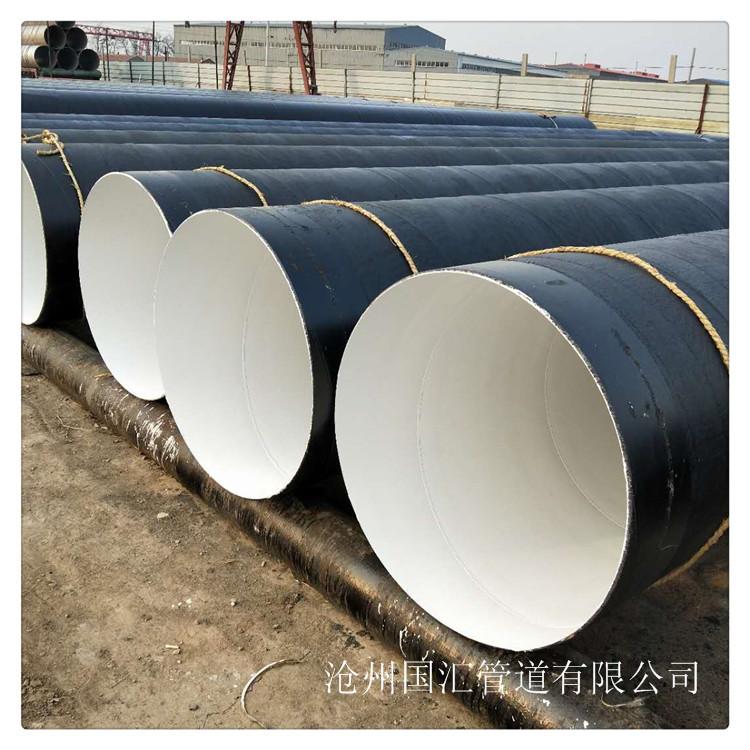 426*7环氧树脂防腐钢管厂家