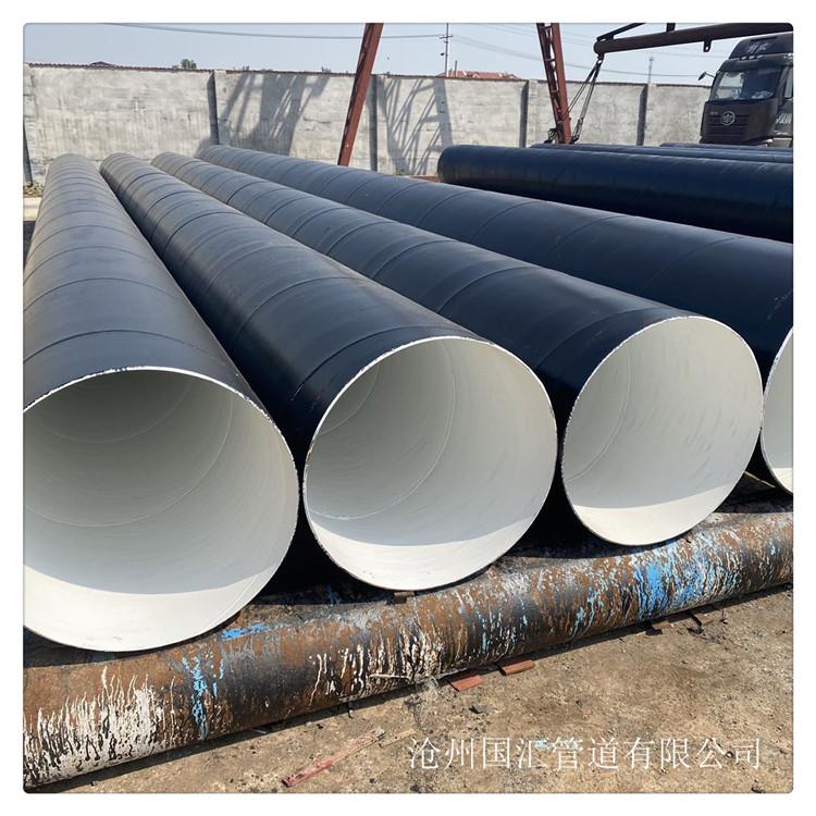 820*8环氧煤沥青防腐钢管厂家