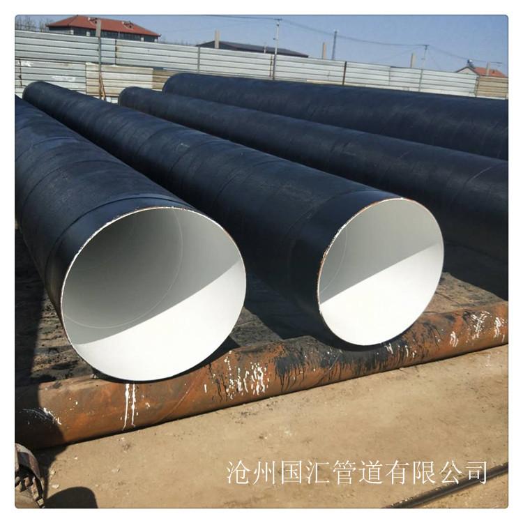 529*6环氧树脂防腐钢管厂家