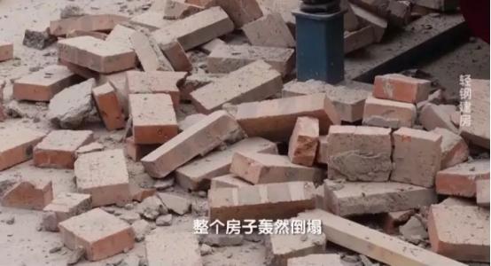 輕鋼結構建筑