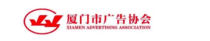 """关于2021年""""讲文明树新风""""公益广告作品征集评选活动的通知!"""