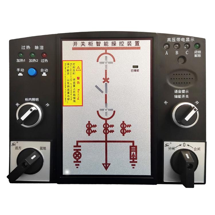 普通型操控装置