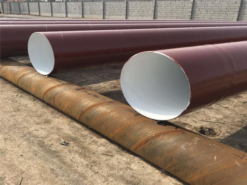 DN600环氧树脂防腐钢管