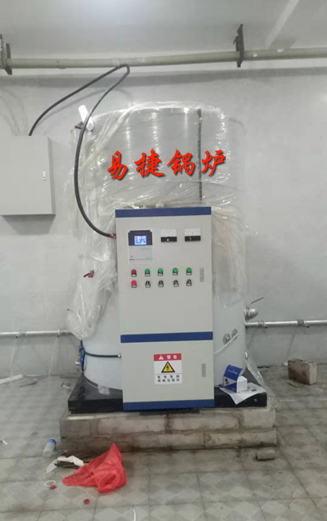 不銹鋼內膽電開水爐