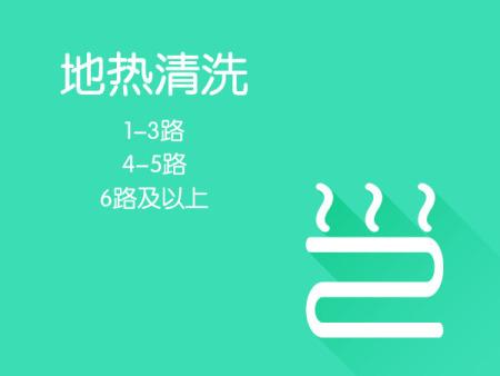 雷电竞app下载苹果雷电竞ios雷电竞下载苹果app