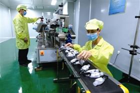 福建金汇生物科技