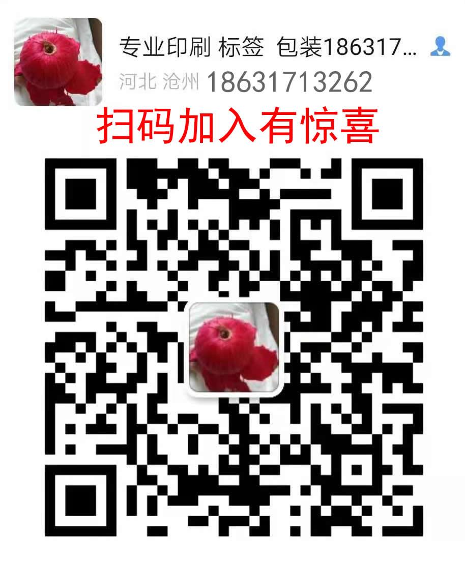 微信图片_20210413154155.jpg