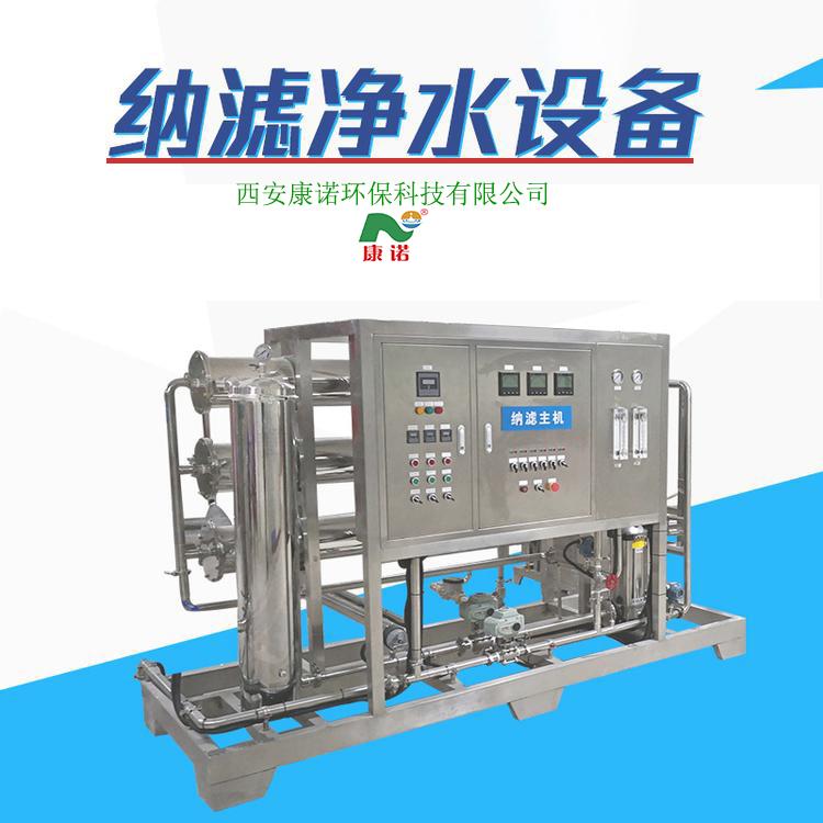 納濾膜設備