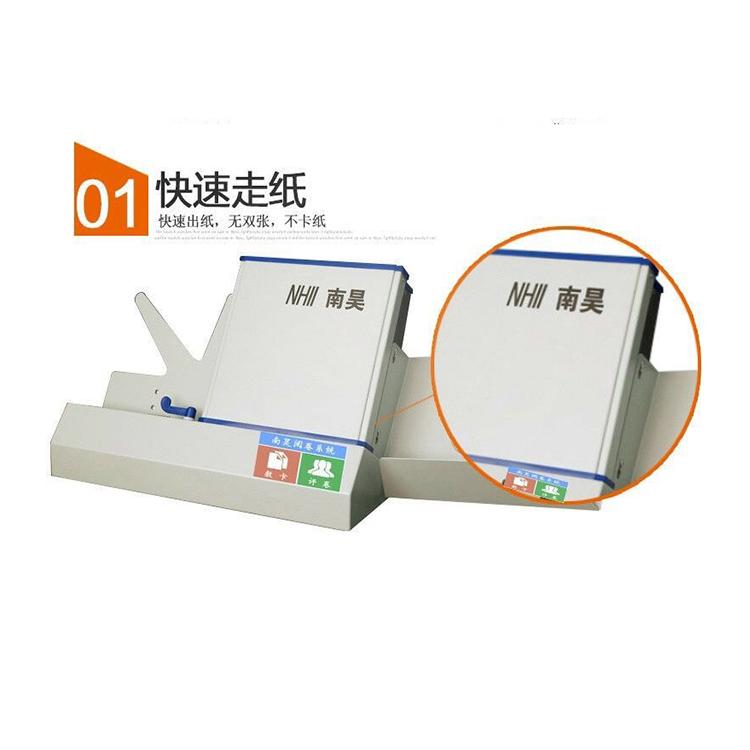 阅卷机怎么扫描答题卡