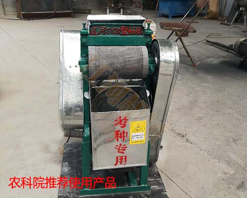 SY一20A型棉花考种轧花机