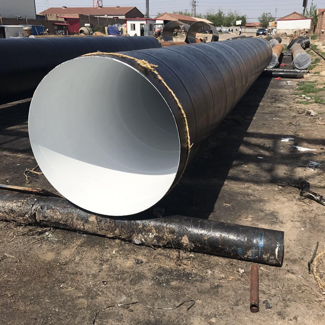 河北325*8环氧煤沥青防腐螺旋钢管厂家