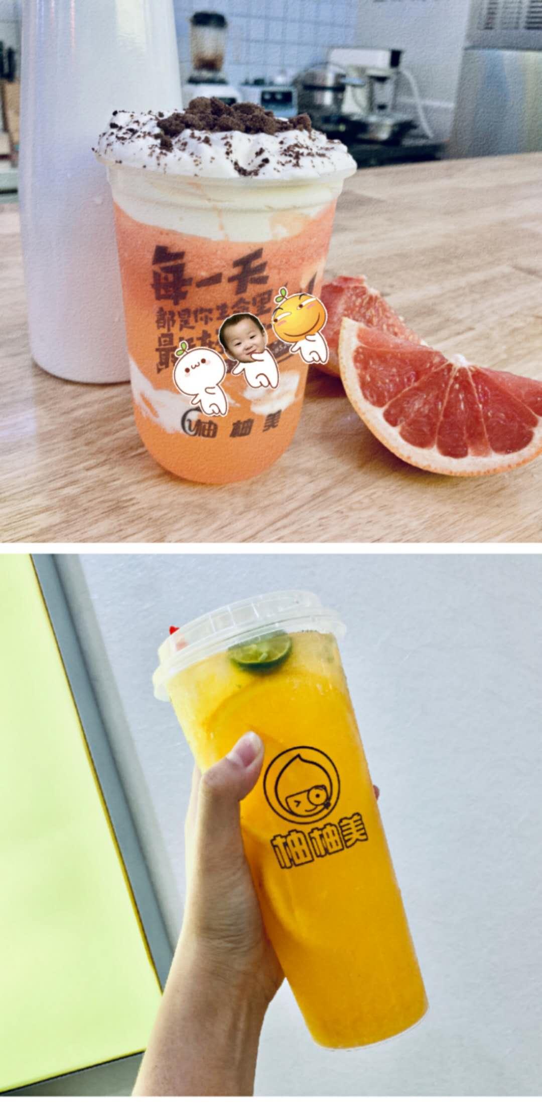 柚柚美奶茶加盟