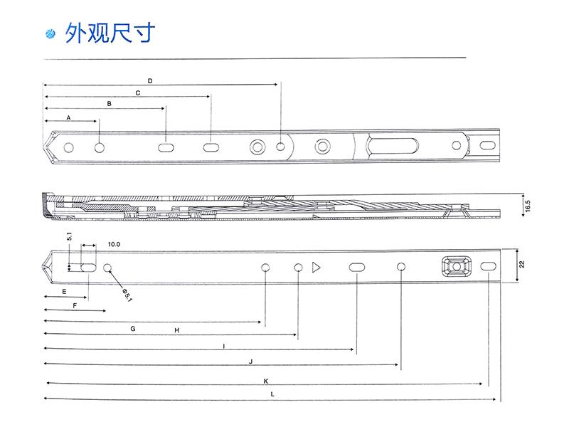 方槽重型上悬窗专用滑撑