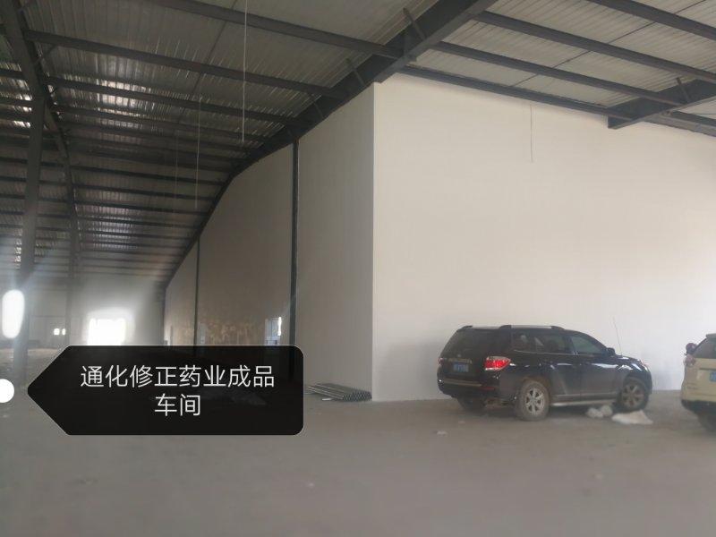 沈阳水泥隔墙板