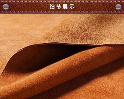 晋江新艺皮革