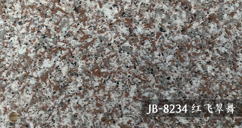 JB-8234紅飛翠舞