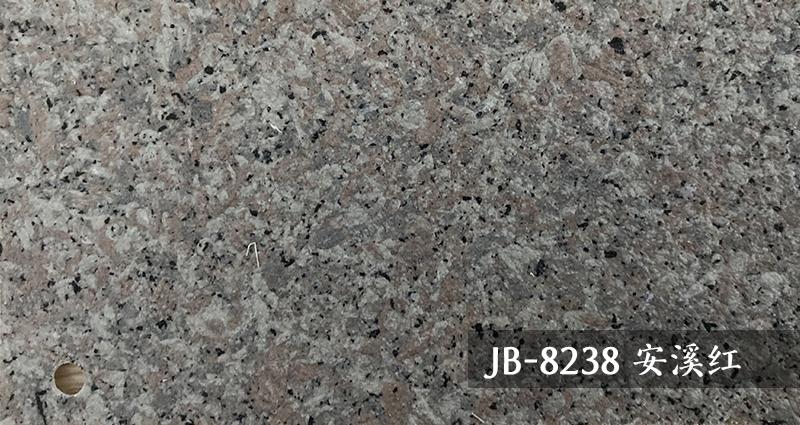 JB-8238安溪紅