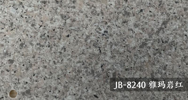 JB-8240雅瑪巖紅