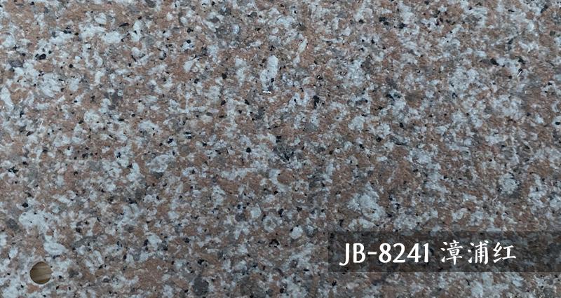 JB-8241漳浦紅