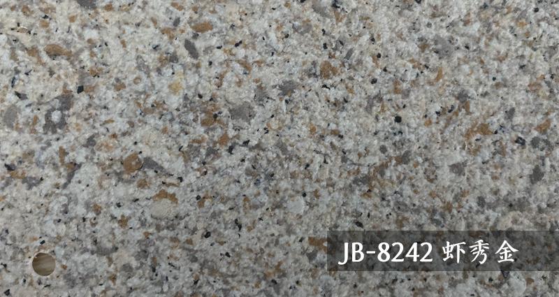 JB-8242蝦秀金