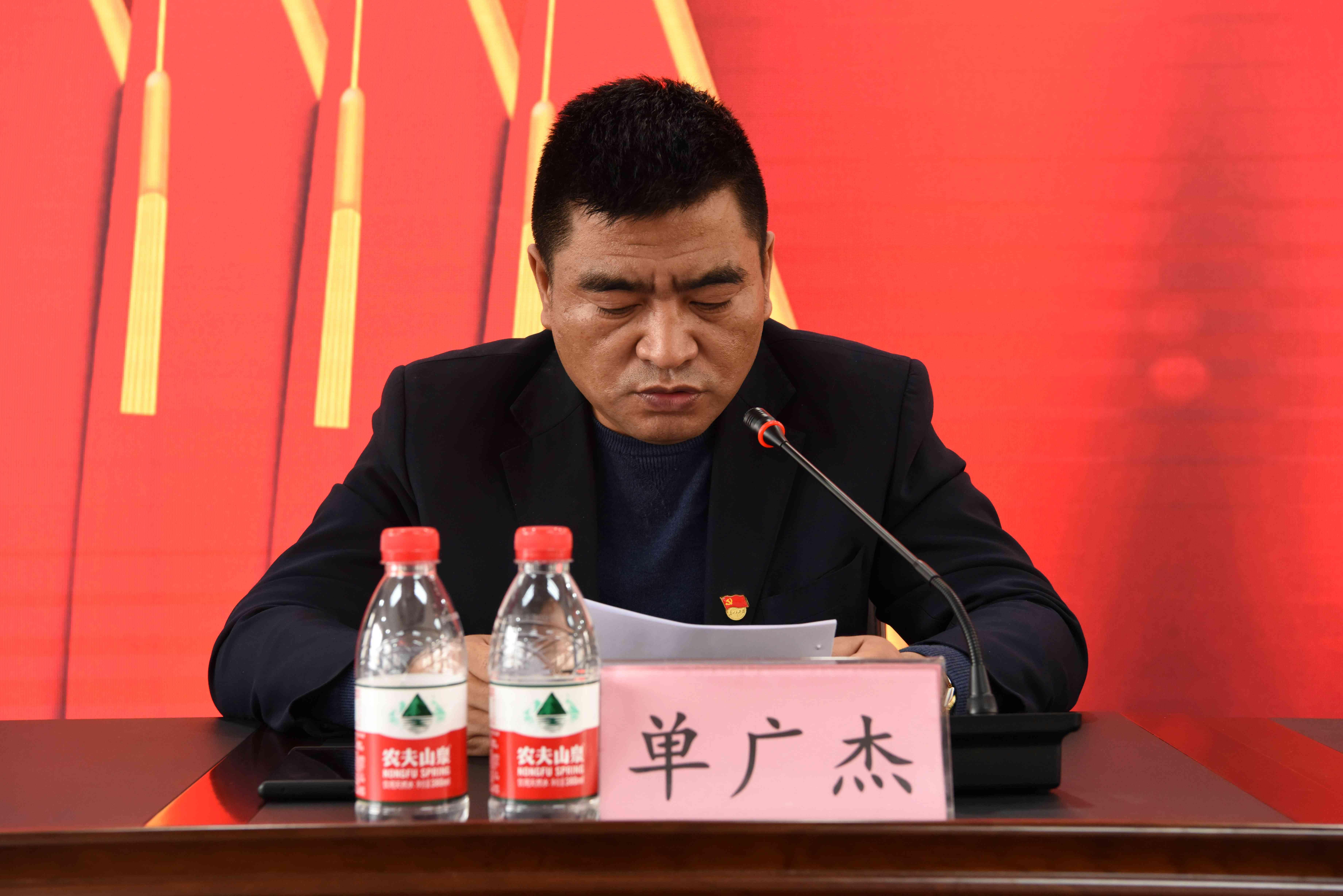 省地质科研所召开党史教育工作动员会