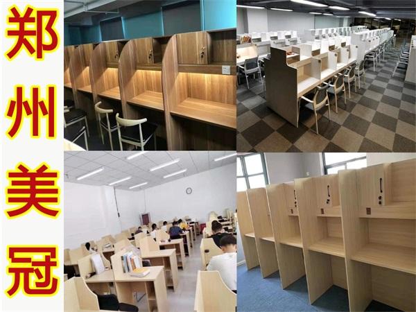 济源校外自习室课桌