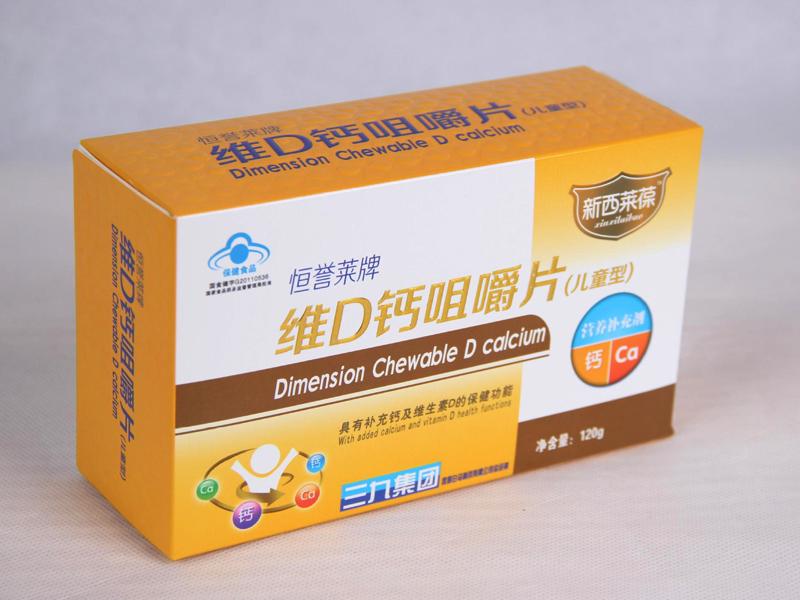 惠州药盒定制