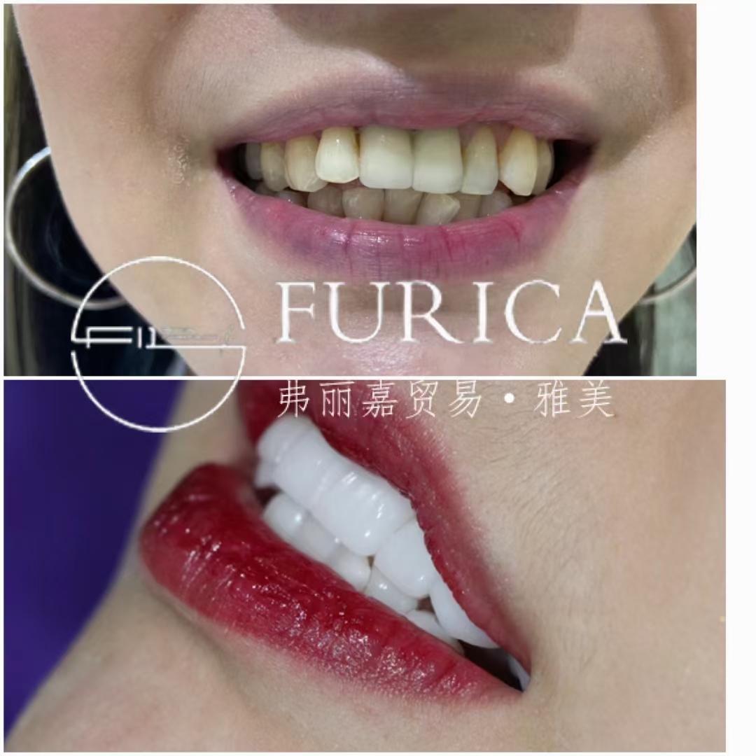 牙齒美容矯正培訓