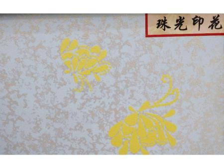 珠光印花藝術漆
