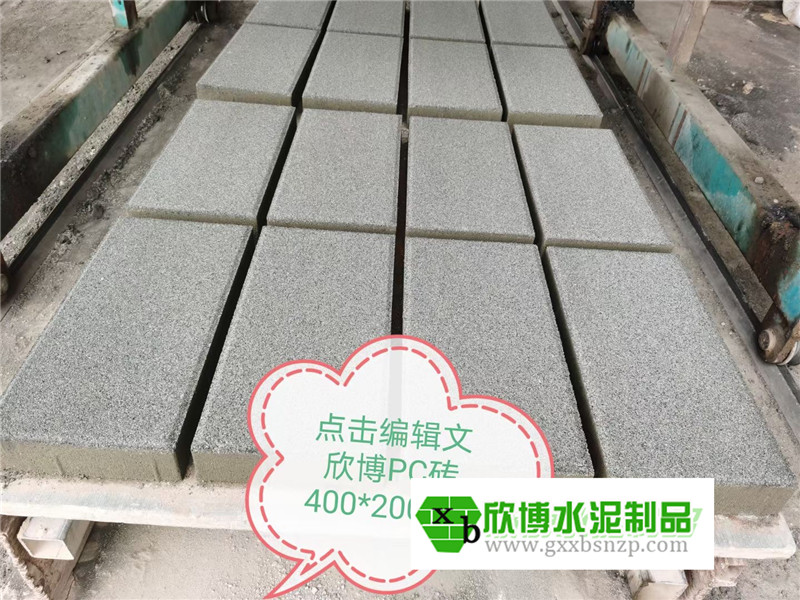 广西PC透水砖