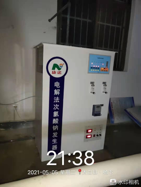 西安自來水消毒設備