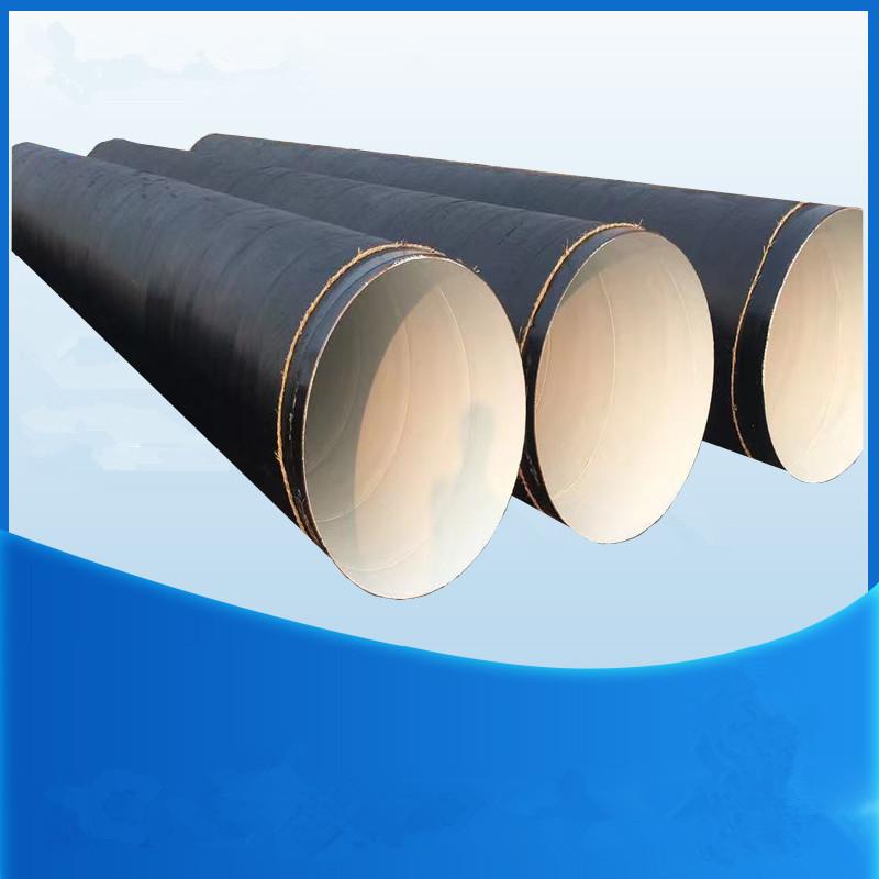 DN800环氧煤沥青防腐钢管厂家
