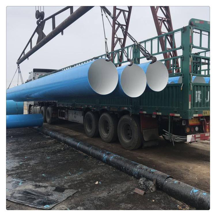 环氧树脂防腐螺旋钢管厂家