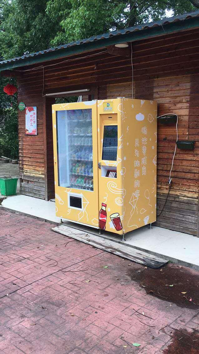 龙岩自动饮料机厂家