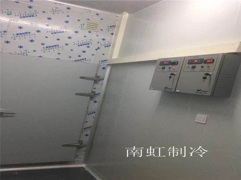 廣西保鮮冷藏庫
