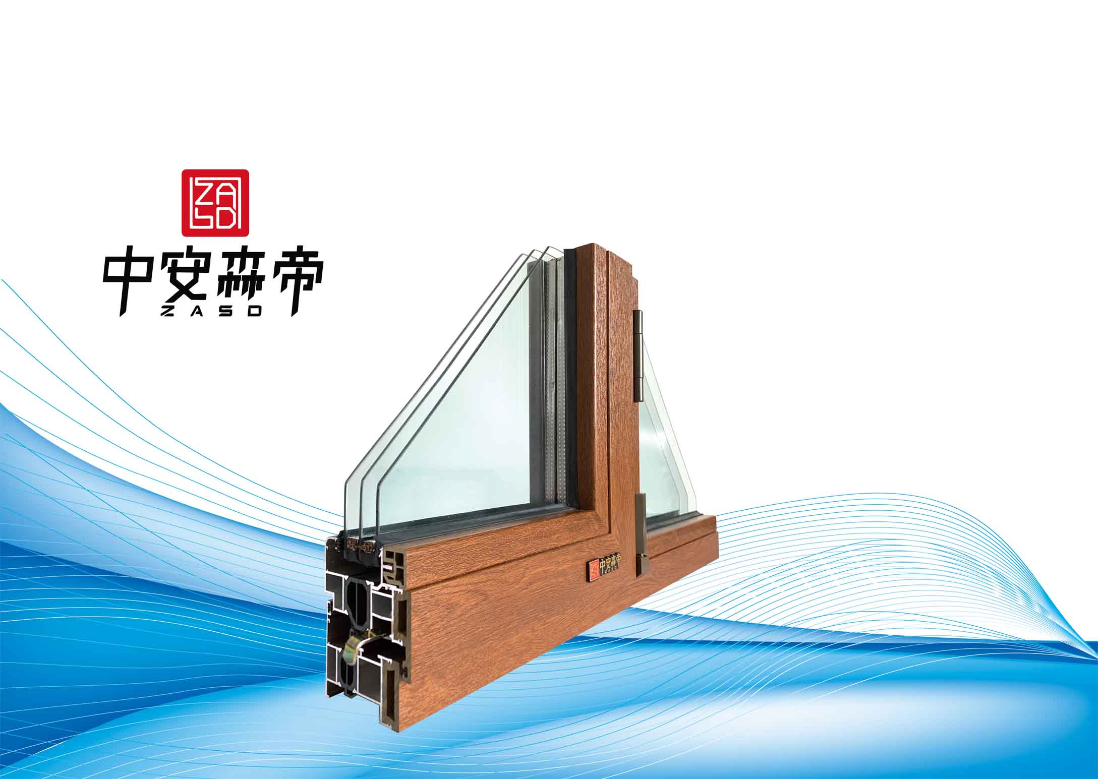 牡丹江塑鋼門窗