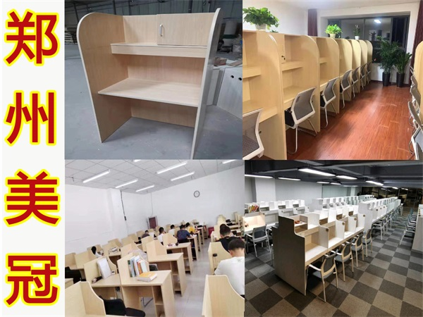 郑州考研教室书桌