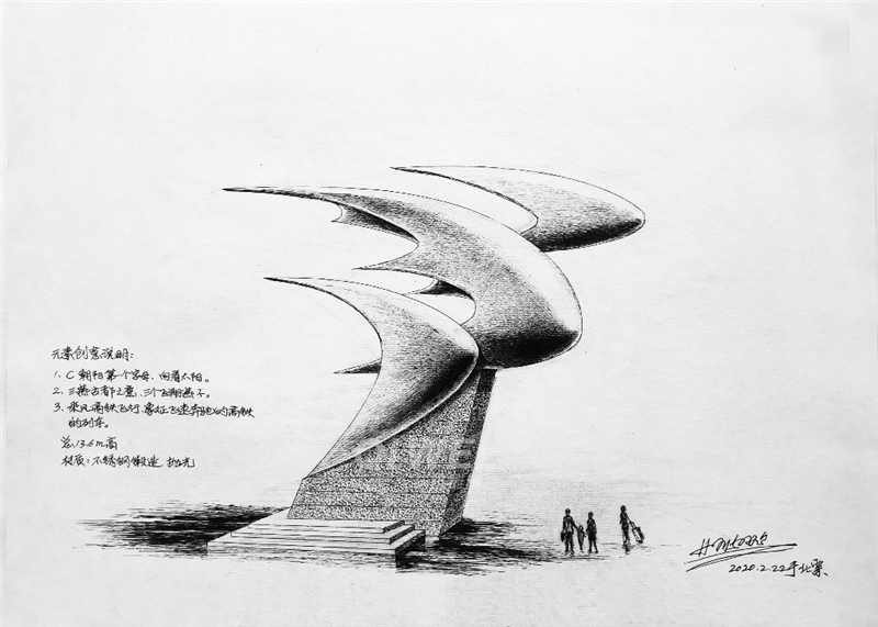 重庆不锈钢雕塑