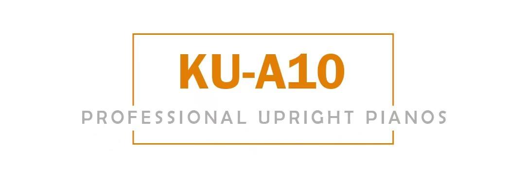 【KAWAI】藝術家系列KU-A10