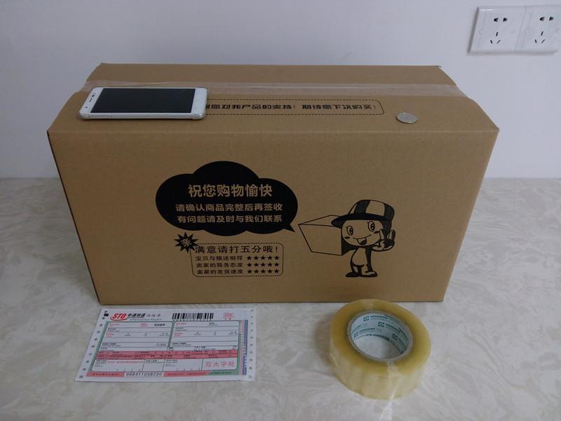 鄭州淘寶小盒
