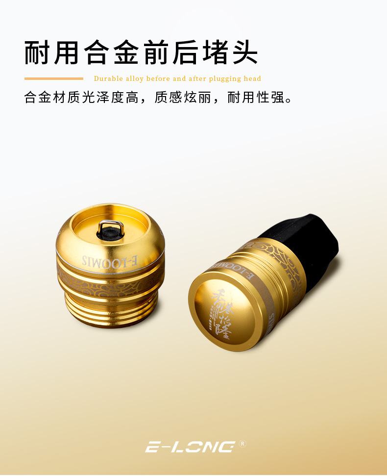 黄金甲10号2代